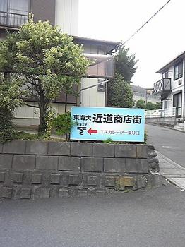180519_131950.jpg